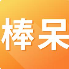 Bonday | Sr Education Consultant-Shanghai job in China | HiredChina.com | Make your next defining career in China | 招聘外国人