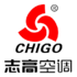 Guangdong Chigo Heating&Ventilation Equipment Co.,Ltd | Overseas Sales Representative job in China | HiredChina.com | Make your next defining career in China | 招聘外国人