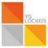 Shanghai YS Locker LLC. | Sales Staff job in China | HiredChina.com | Make your next defining career in China | 招聘外国人