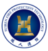 Guangdong Suiren Fire Safety Assessment  Technology Research Co.,Ltd | Fire Experiment Simulation Engineer job in China | HiredChina.com | Make your next defining career in China | 招聘外国人