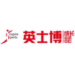Inspire Sports | Sports Coach job in China | HiredChina.com | Make your next defining career in China | 招聘外国人