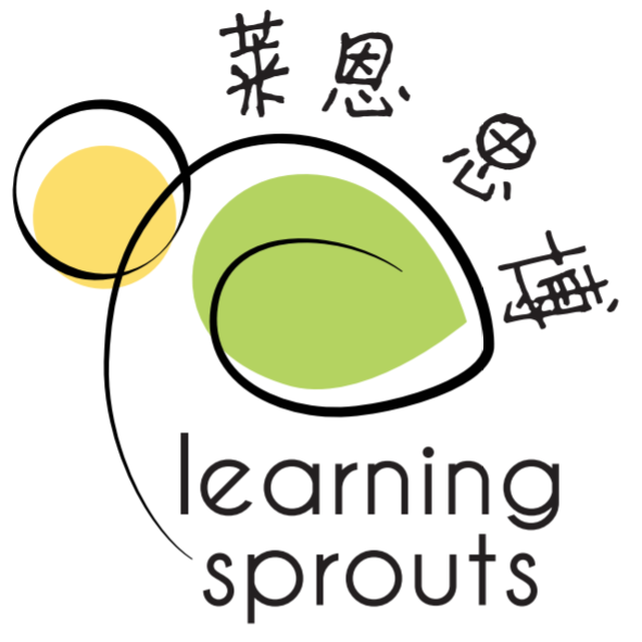 Learning Sprouts Education Consultancy (Shenzhen) Pte Ltd | English Teacher (Early Childhood 0-5) job in China | HiredChina.com | Make your next defining career in China | 招聘外国人